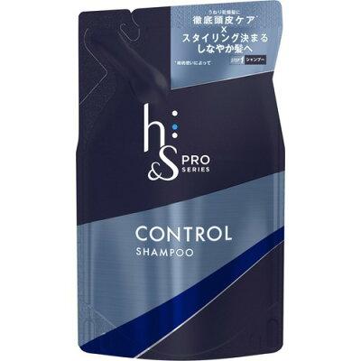 h&s(エイチアンドエス) プロシリーズ コントロール シャンプー 詰め替え(300mL)