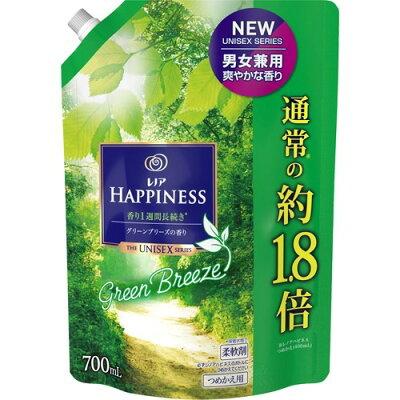 レノア ハピネス 柔軟剤 ユニセックスシリーズ グリーンブリーズ つめかえ用 特大(700ml)