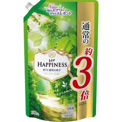 レノア ハピネス 柔軟剤 ユニセックスシリーズ グリーンブリーズ つめかえ用 超特大(1180ml)