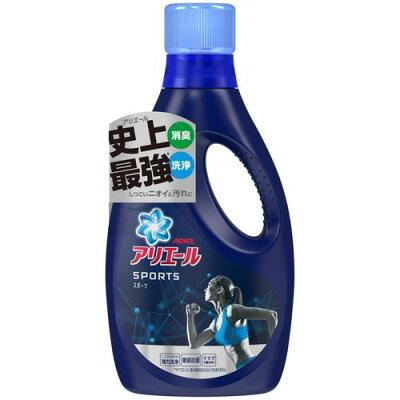 アリエール 洗濯洗剤 液体 プラチナスポーツ 本体(750g)