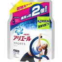 アリエール 洗濯洗剤 液体 プラチナスポーツ 詰め替え 超特大(1.34kg)