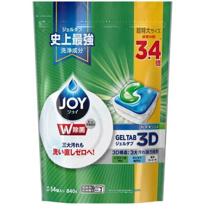 ジョイ ジェルタブ 食洗機用洗剤(54コ入り)