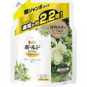 ボールド 洗濯洗剤 液体 グリーンボタニアの香り つめかえ用 超ジャンボ(1.39kg)