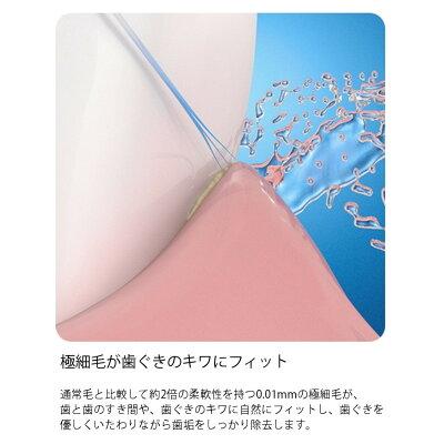 ブラウン オーラルB 替ブラシ やわらか極細毛ブラシ EB60-6-ELN(6本入)