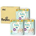 ※まとめ買い不可※  パンパース はじめての肌へのいちばん テープ 新生児 88枚(3個セット)