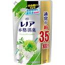 レノア 本格消臭 柔軟剤 フレッシュグリーンの香り 詰替 超特大(1460ml)