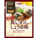 レトルト 真いわし しょうゆ味(80g)