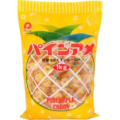パイン パインアメ(1kg)