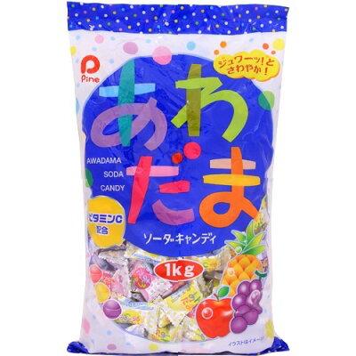 パイン あわだま(1kg)