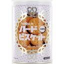 hokkaのハードビスケット 保存缶(80g)