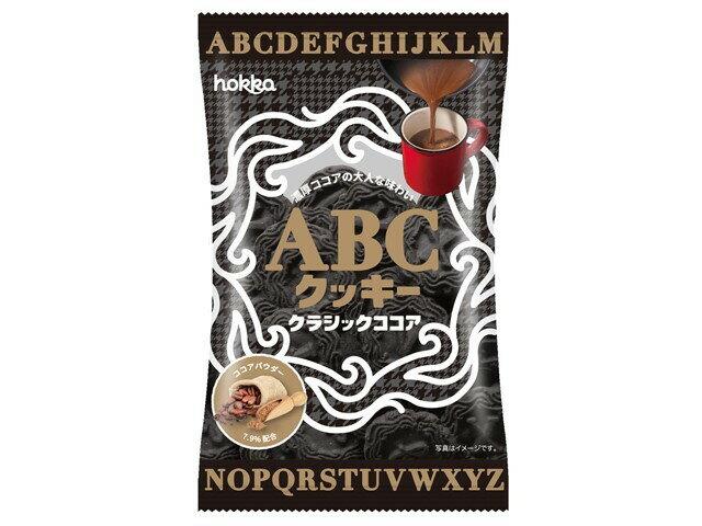 Abc シボヘール