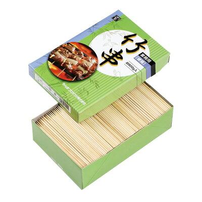 やなぎ 硬質竹串 15cm 800g