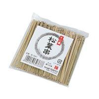 十八番 松葉串 10.5cm 1
