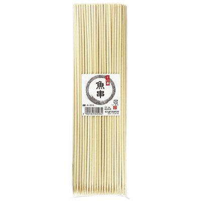 十八番魚串30cm2ポリ( 串 )
