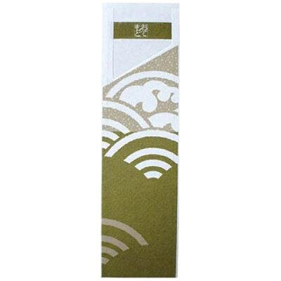 帯風情 帯付き箸袋 海波柄 抹茶 HB-002 500枚入 POB0102