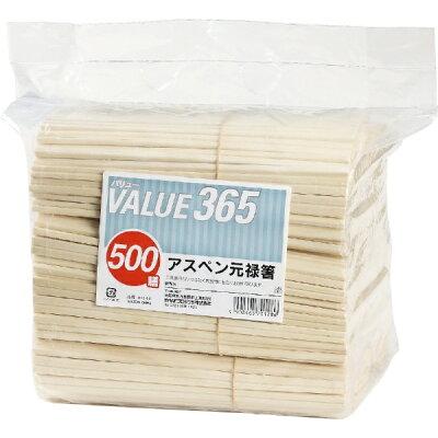 やなぎ バリュー365アスペン元禄割箸裸 500膳