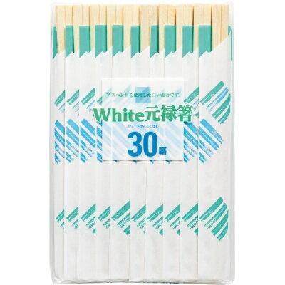 やなぎプロダクツ ホワイトアスペン元禄箸30膳 W-004