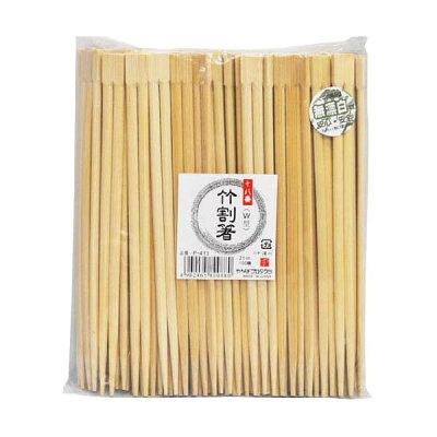 十八番 業務竹W型割箸21cm 裸 袋入 100膳