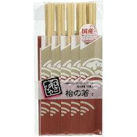 和さびや 檜元禄箸 10P W-043