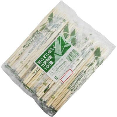 やなぎプロダクツ 割らずに使える竹箸 ポリ完封楊枝付 100膳