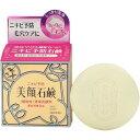 明色 美顔石鹸(80g)