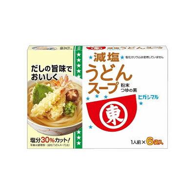 ヒガシマル醤油 ヒガシマル醤油 減塩うどんスープ 6P