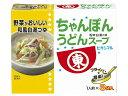ヒガシマル醤油 ヒガシマル醤油 ちゃんぽんうどんスープ 3P