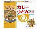 ヒガシマル醤油 ヒガシマル醤油 カレーうどんスープ 3P
