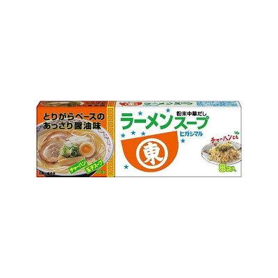 ヒガシマル醤油 ヒガシマル醤油 ラーメンスープ 8P