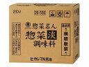 ヒガシマル醤油 ヒガシマル醤油 惣菜調味料 淡 20L