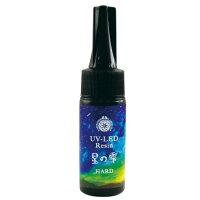 パジコ UV-LEDレジン 星の雫 ハードタイプ 25g入 1個封入パーツの付  紫外線硬化樹脂液 UVクラフトレジン液 アクセサリー パーツ