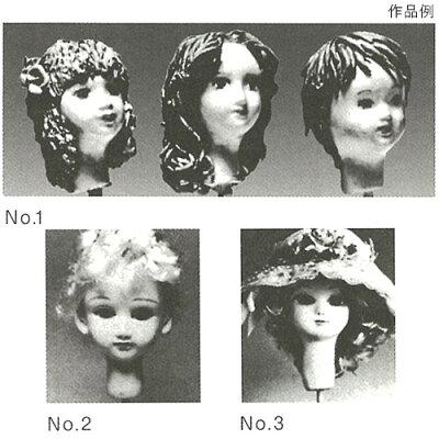 パジコ 人形顔型 石膏 NO.2(303662)