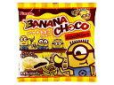フルタ バナナチョコクッキー ミニオン 147g