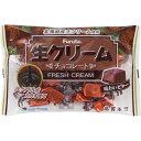 フルタ 生クリームチョコレート 味わいビター(20個入)