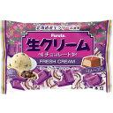 フルタ 生クリーム チョコレート ラムレーズン(20個入)