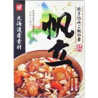 北海道素材 炊き込みご飯の素 帆立(170g)