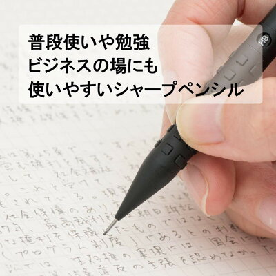 ぺんてる シャープスマッシュ 0.5 黒 Q1005-1(1本入)