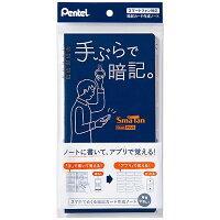 ぺんてる スマ単 ネイビー SMS3-C