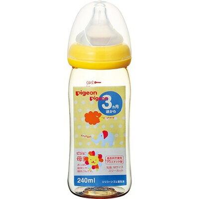 ピジョン 母乳実感哺乳びん プラスチック 240ml アニマル柄(1コ入)