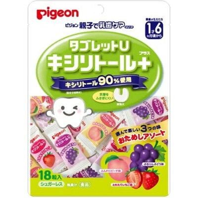 ピジョン 親子で乳歯ケア タブレットU キシリトールプラス おためしアソート(18粒入)