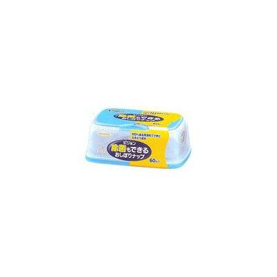 除菌もできるおしぼりナップ BOX(60枚)