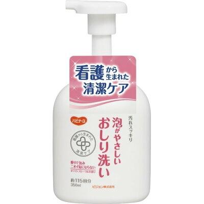 ハビナース 泡がやさしいおしり洗い(350ml)