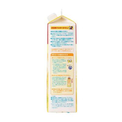 ピジョン 赤ちゃんの柔軟剤 ベビーソフター ひだまりフラワーの香り つめかえ用(1000ml)