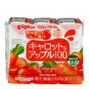 ピジョン ベビー飲料 キャロット&アップル(125mL*3本入)