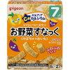 ピジョン 元気アップカルシウム お野菜すなっく かぼちゃ+おいも(6g*2袋入)