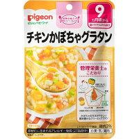 ピジョンベビーフード 食育レシピ チキンかぼちゃグラタン(80g)