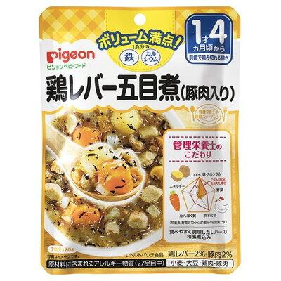ピジョンベビーフード 1食分の鉄Ca 鶏レバー五目煮(豚肉入り)(120g)