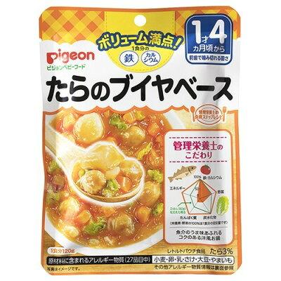ピジョンベビーフード 1食分の鉄Ca たらのブイヤベース(120g)