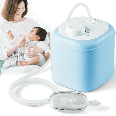 ピジョン 電動鼻吸い器(1コ入)
