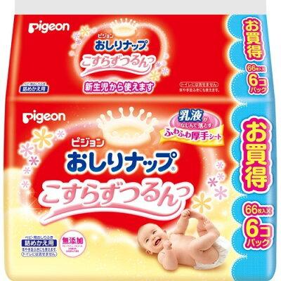 ピジョン おしりナップ 乳液タイプ 詰替用(66枚入*6コパック)